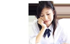 高校生向けe-ラーニング